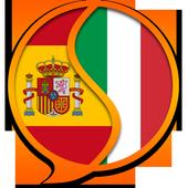 Spanish Italian Dictionary Fr icon