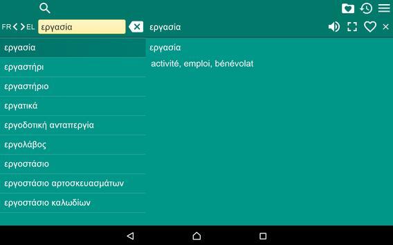French Greek Dictionary Free apk screenshot