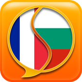 French Bulgarian Dictionary F icon