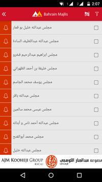 Bahrain Majlis apk screenshot