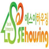 에스이하우징(SEhousing) 견적시스템 icon