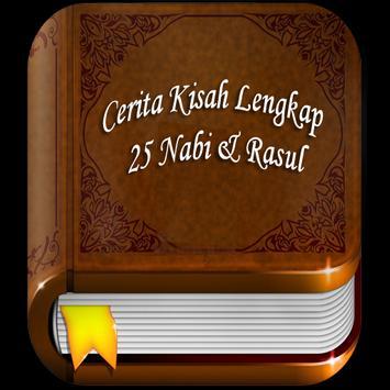 Kisah 25 Nabi & Rasul LENGKAP poster