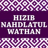 Hizib Nahdlatul Wathan icon