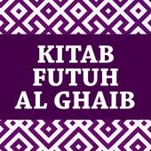 Kitab Futuh Al Ghaib icon