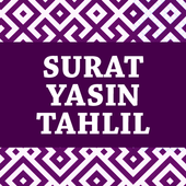 Surat Yasin Dan Tahlil icon
