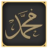 Şifalı Salavatlar icon