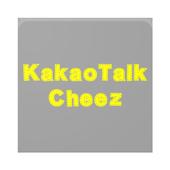 (Tips) KakaoTalk Cheez icon