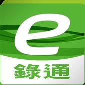 宏碁e錄通 icon