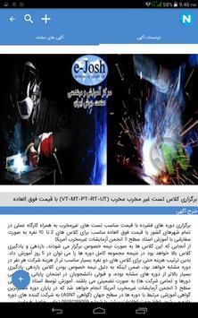 New Agahi poster