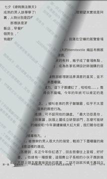 豪门总裁小说集[简繁] poster