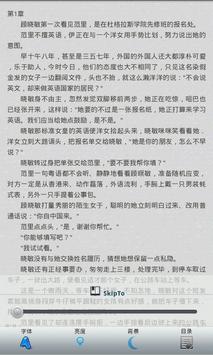 亦舒小说全集[简繁] poster