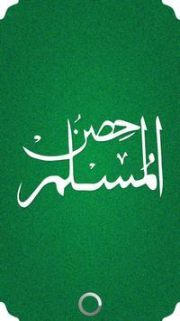 Hisnulmuslim - Dua Book poster