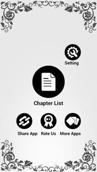 Hisnulmuslim - Dua Book apk screenshot