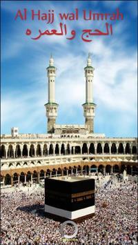 Al Hajj wal Umrah poster