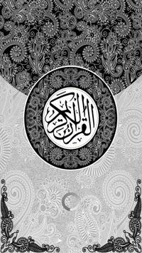 Quran Majeed - Holy Book poster