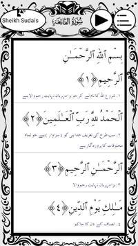 Quran Majeed - Holy Book apk screenshot