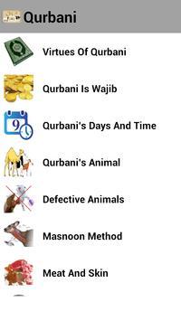 Qurbani - Eid ul Azha apk screenshot