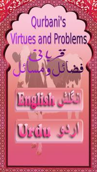 Qurbani - Eid ul Azha poster