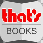 تلك الكتب Pad icon