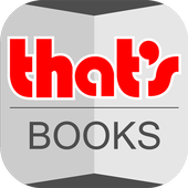 that's books icon