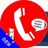 Call Announcer 2016 icon