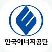 한국에너지공단 icon