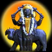 Shri Shanidevji ki Aarti icon