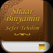 Shaar Binyamin Sefer Tehilim icon