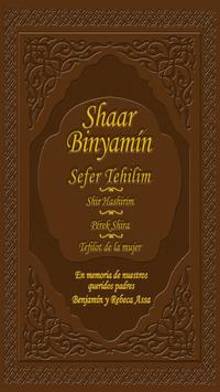 Shaar Binyamin Sefer Tehilim poster