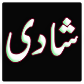 Shadi Advice Top icon
