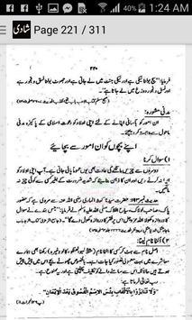 Shadi Advice Top poster