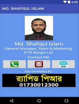 Md. Shafiqul Islam poster