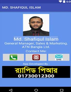 Md. Shafiqul Islam apk screenshot