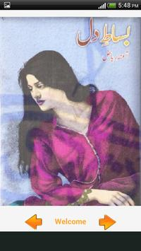 Bisat E Dil (Part 1) poster