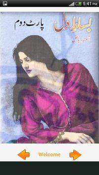 Bisat E Dil (Part 2) poster