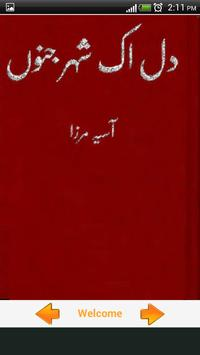Dil Ik Shahr E Junoon(Part 2) poster