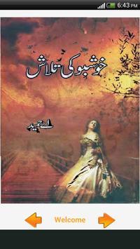 Khushbu Ki Talaash poster