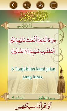 Share Quran Post apk screenshot