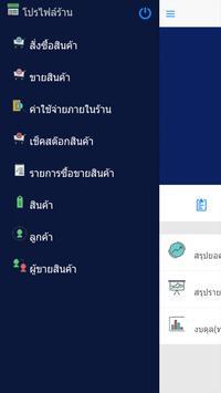 ministore apk screenshot