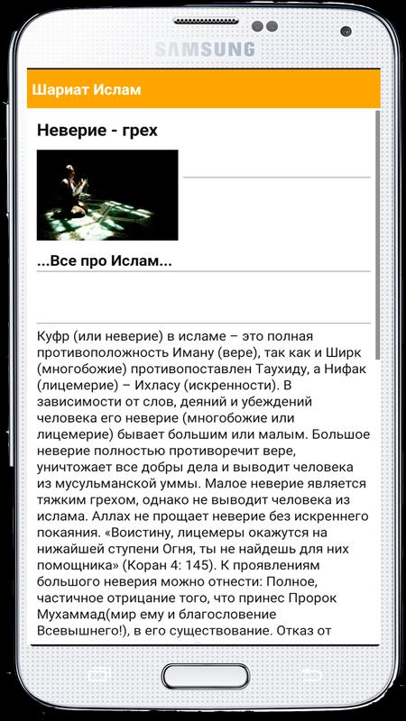 download Зевгма.
