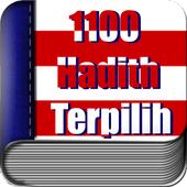 1100 Hadis Terpilih Malay icon