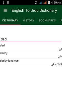 English Urdu Dictionary poster