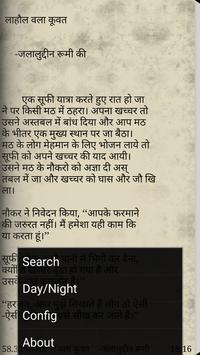 Hindi Kahaniyaan apk screenshot