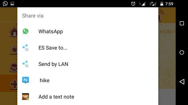 Shri Sheetlamata ki Aarti apk screenshot