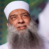 الشيخ أبي إسحاق الحويني icon