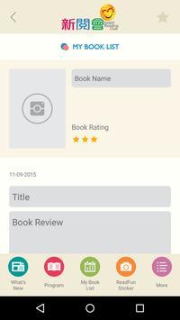 SHKP Reading Club apk screenshot
