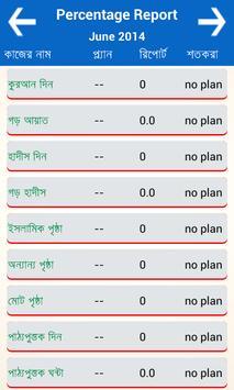 Personal Report apk screenshot