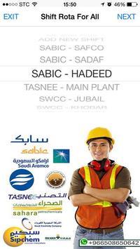 Shift Rota App SWCC SABIC rota poster