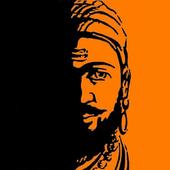 रयतेचा राजा - राजा शिवछत्रपती icon