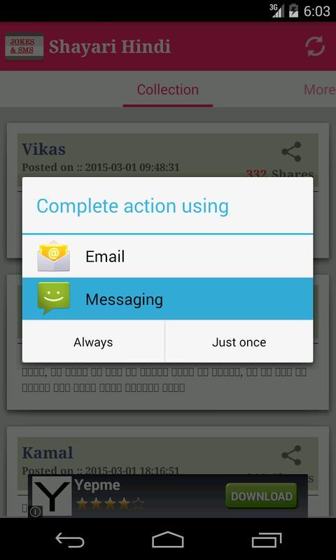 Wechat apk mobile9